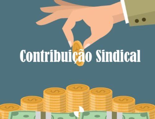 É Necessário Pagar A Contribuição Sindical?